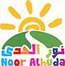 Noor Al-Huda Arabic School