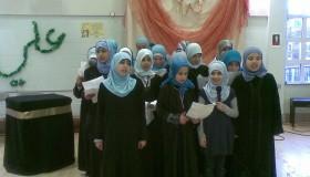 An-Noor Eid al-Adha (2010)