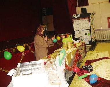 Al-Huda Eid Al-Ghadeer (2008)