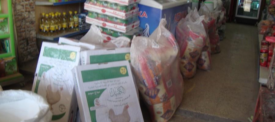 Muharram Food Distribution in Kirkuk (2011)