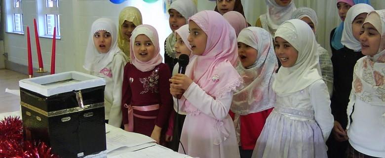 An-Noor Milad al-Nebi (2009)