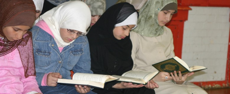 An-Noor Qur'an Competition (2005)