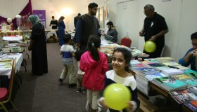 Noor Trust Chairty Book Fair (2014)