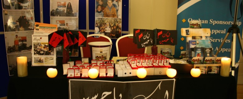 NOF at Imam Hussain Conference (2014)
