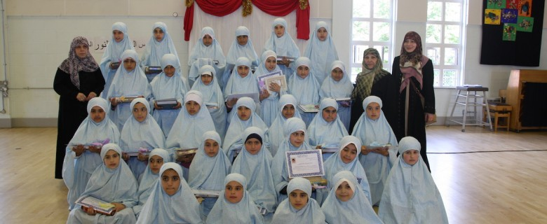 An-Noor Milad al-Zahra + Takleef (2009)