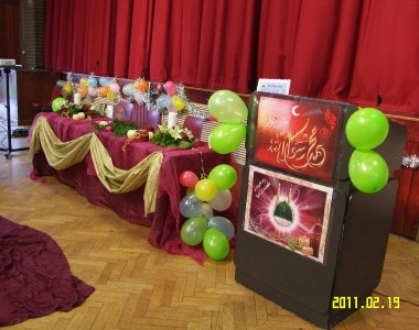 Al-Huda Milad al-Nebi and Orphans Day (2011)