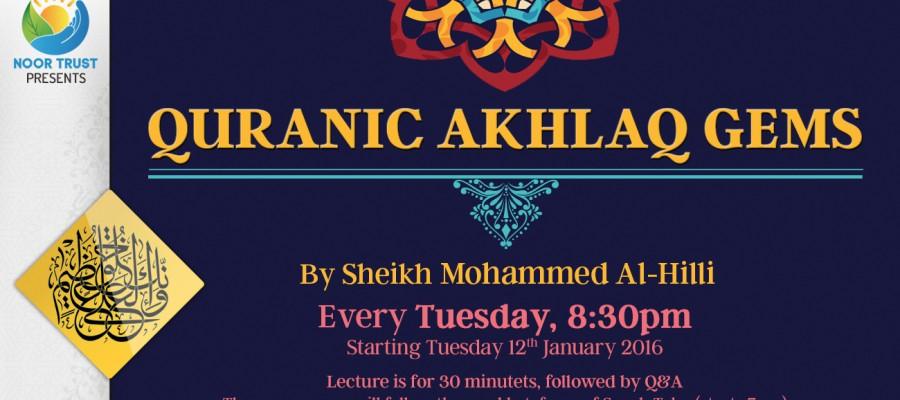 Qur'anic Akhlaq