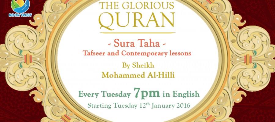 The Tafsīr Programme